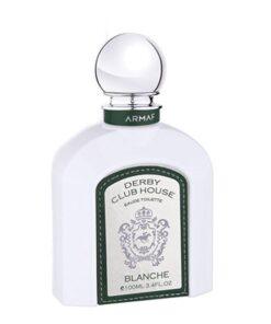 عطر ادکلن آرماف دربی کلاب هاوس بلانچ-Armaf Derby Club House Blanche